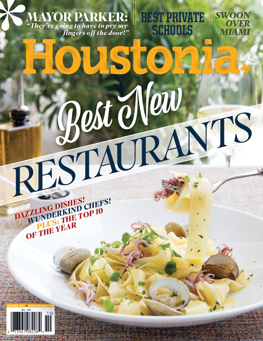 1015_Houstonia_Cover_Mockup_6